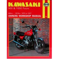 Haynes repair manual 0222