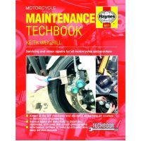 Haynes repair manual 4071