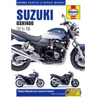 repair manual Suzuki 4758