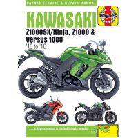 repair manual Kawasaki 6377