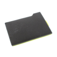 Air filter  ID 1S41445100