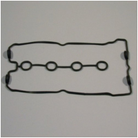 Valve cover gasket S410210015041